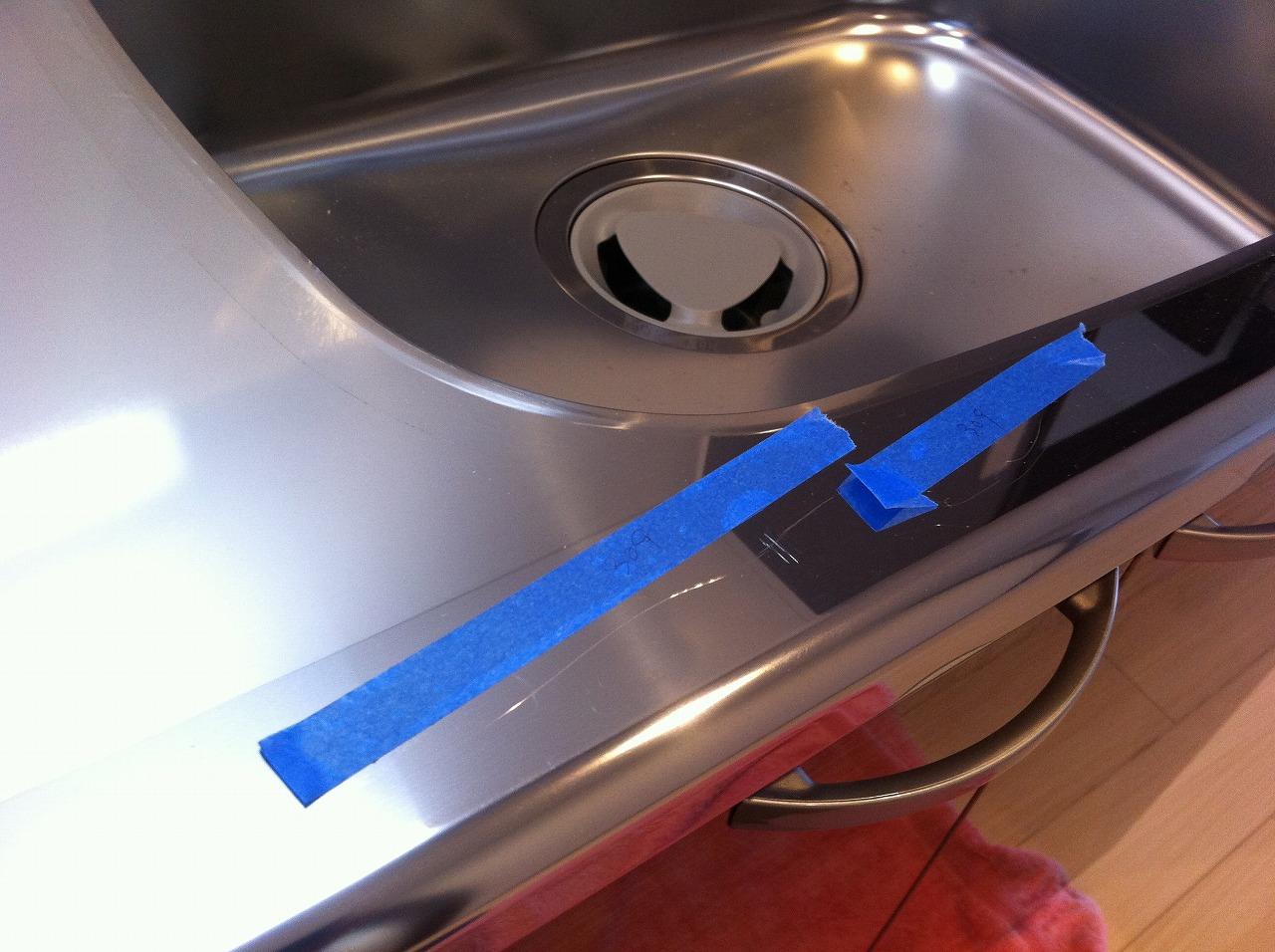 キッチンシンクのすり傷補修
